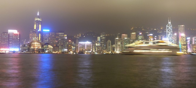 Hongkong in fünf Tagen