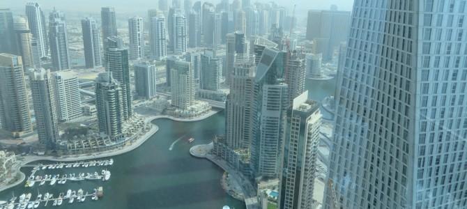 Vier Tage in Dubai