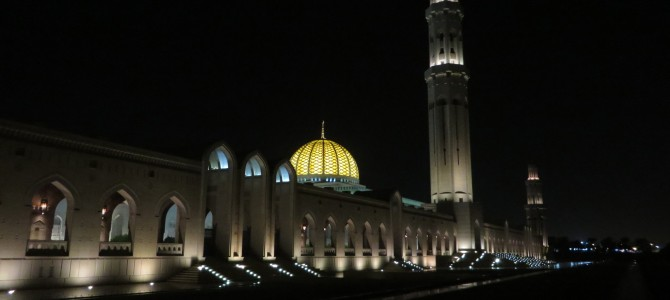 Maskat: Tage in der omanischen Hauptstadt