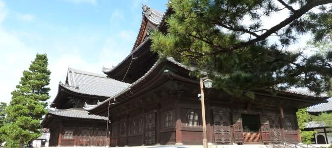 Osaka, Nara und Kyoto